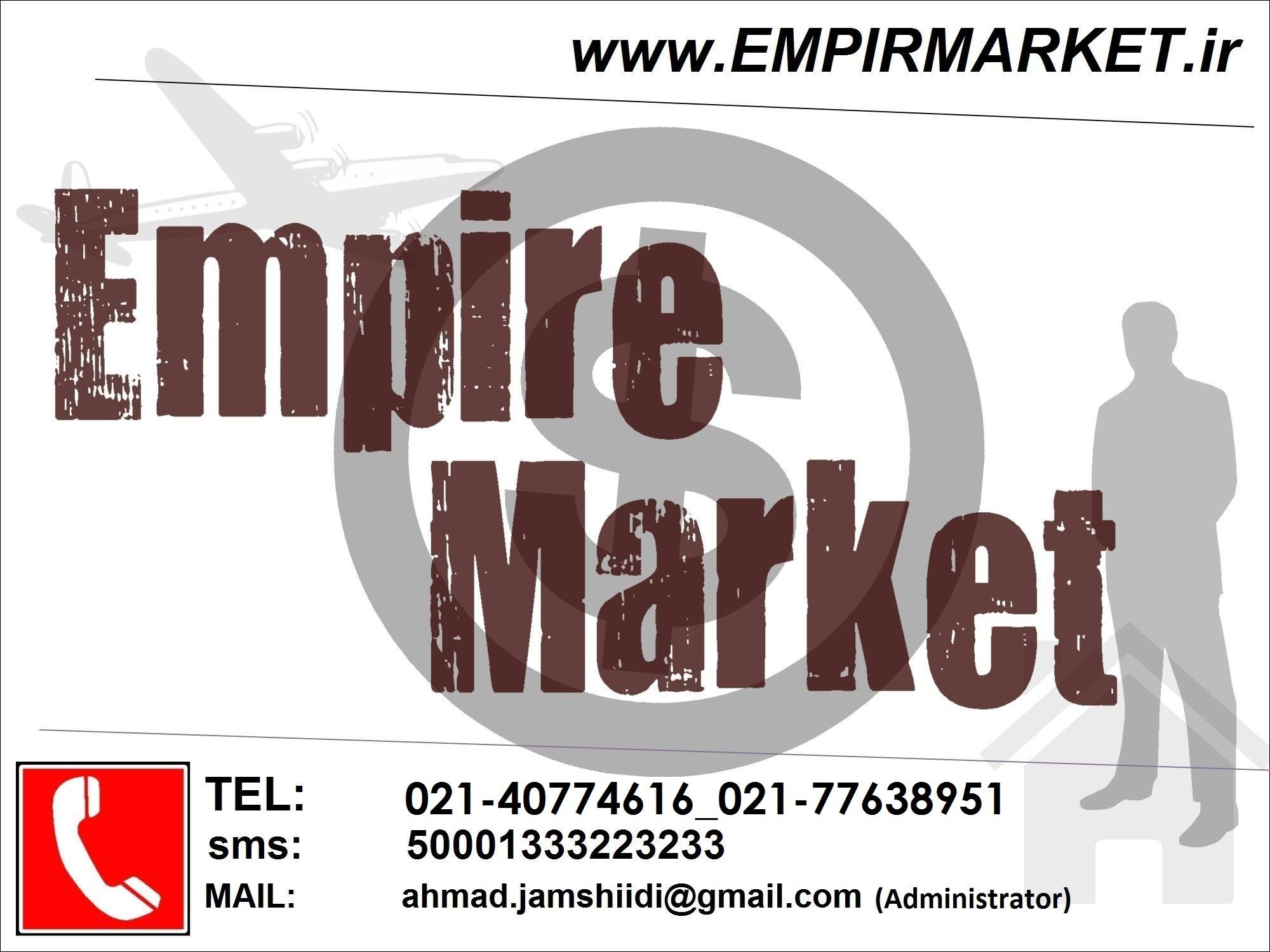 www.empirmarket.ir_-_empire_market_-_iran_فروشگاه_الکترونیک_ام__پایر_مارکت