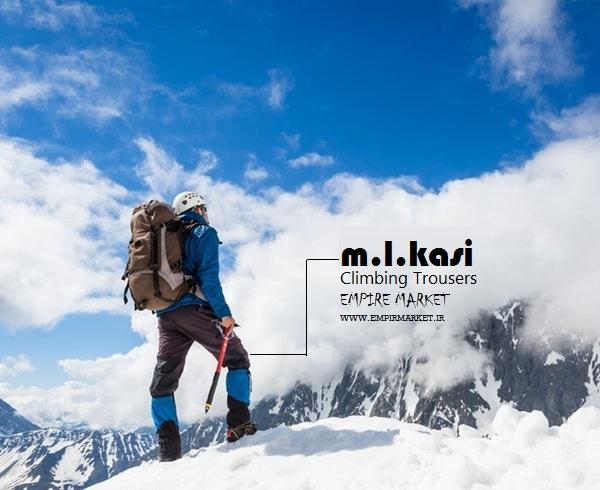 شلوار حرفه ای کوهنوردی m.l.kasi (ضدآب)