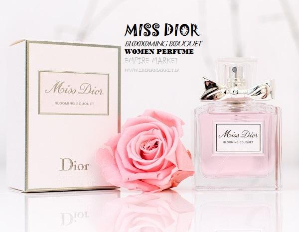 عطر زنانه طرح میس دیور MISS DIOR blooming bouquet (100ml)