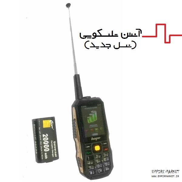 گوشی موبایل زرهپوش 4سیمکارته هوپ HOPE K3000