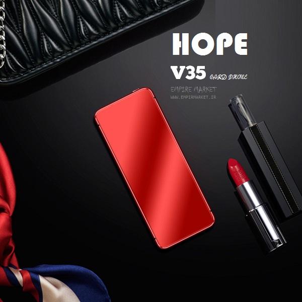 گوشی موبایل کارت فون HOPE V35 (تاچ لمسی)