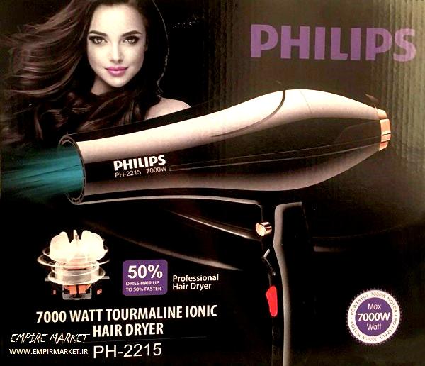 سشوار فیلیپس PHILIPS PH-2215 7000W |
