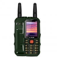 گوشی موبایل شکاری زره پوش و ضدآب S-COLOR S66