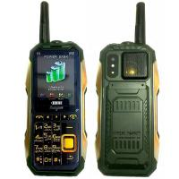 گوشی موبایل زرهپوش هوپ HOPE K35 پلاس (3 سیمکارت)
