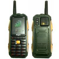 گوشی موبایل زرهپوش هوپ HOPE K37 (3 سیمکارت)