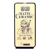 گلس محافظ صفحه موبایل سرامیکی مات 9D MATTE CERAMIC