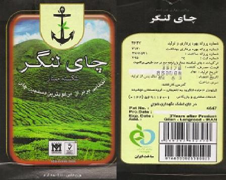 چای ایرانی لنگر (یک کارتن)