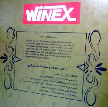سینی جفتی وینکس winex