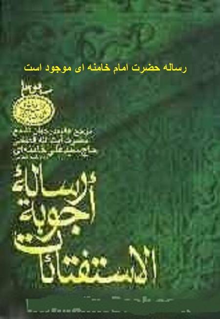 قرآن مجید کیفی متوسط ترجمه استاد حسین انصاریان