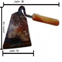 ساطور دست ساز ایرانی