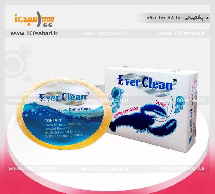 صابون خرچنگ اورکلین