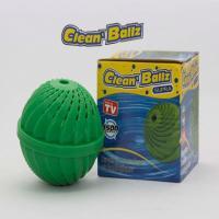 توپ ماشین لباسشویی Clean Ballz