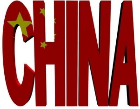 دایرکتوری شرکتها و کارخانجات تولید کامپیوتر و سخت افزار چینی