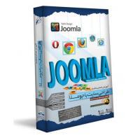 آموزش طراحی سایت با جوملا