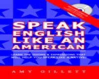 Speak English Like An American with CD (The main text)q