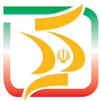 نرخ یک ثانیه آگهی در شبکه استان کردستان