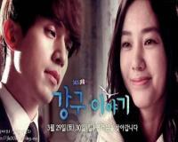 سریال کره ای Kang-Koo's Story