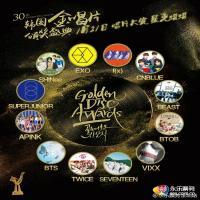 جشنواره Golden Disc Awards 2016