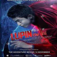 فیلم ژاپنی Lupin the Third 2014