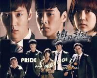 سریال کره ای غرور و تعصب