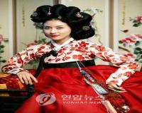 سریال هوانگ جین ئی
