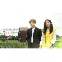سریال کره ای اون دختر 200 سالشه