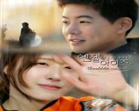 سریال کره ای چشمان فرشته