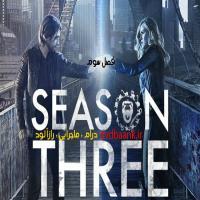 سریال 12 Monkeys سه فصل (پایان فصل 3)