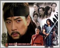 سریال کره ای امپراطور دریا