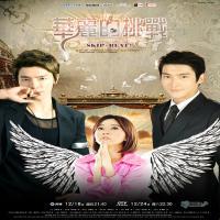 سریال تایوانی چالش عجیب
