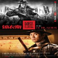 فیلم چینی 14Blades