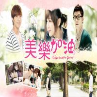 سریال تایوانی زندگی جریان داره