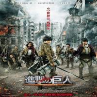 فیلم ژاپنی Attack on Titan Part 1