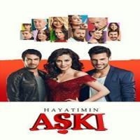 سریال ترکی عشق زندگیم