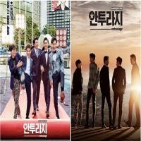 سریال کره ای همراهان