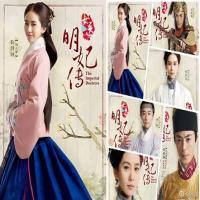 سریال چینی پزشک زن سلطنتی
