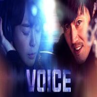 سریال کره ای صدا