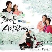 سریال کره ای شکوفه دیر هنگام