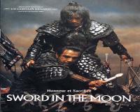 فیلم کره ای Sword In The Moon 2003