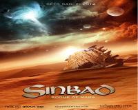 سریال Sinbad فصل یک