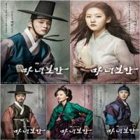 سریال کره ای آیینه ی جادوگر
