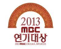 مراسم 2013 MBC Drama Awards