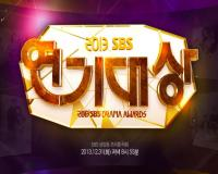 مراسم 2013 SBS Drama Awards