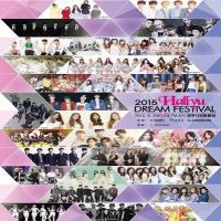 اجراهای گروه ها در Hallyu Dream Festival 2015