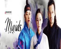 سریال کره ای خدمتکاران