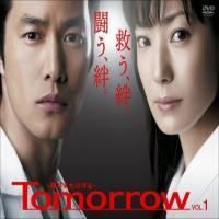 سریال ژاپنی فردا – Tomorrow