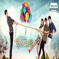 سریال کره ای هشدار زشت