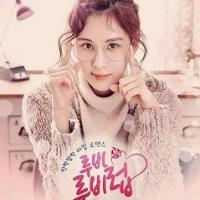 سریال کره ای عشق یاقوت روبی