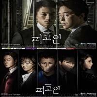 سریال کره ای مدافع