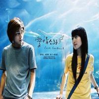 سریال تایوانی قرارداد عشق